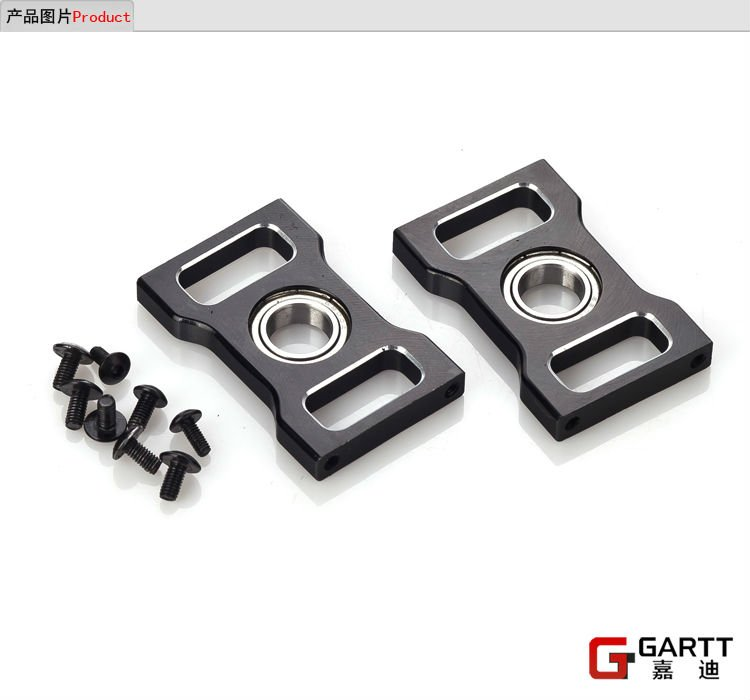 GT550Main Shaft Holder 100% fits Align Trex 550 RC Heli