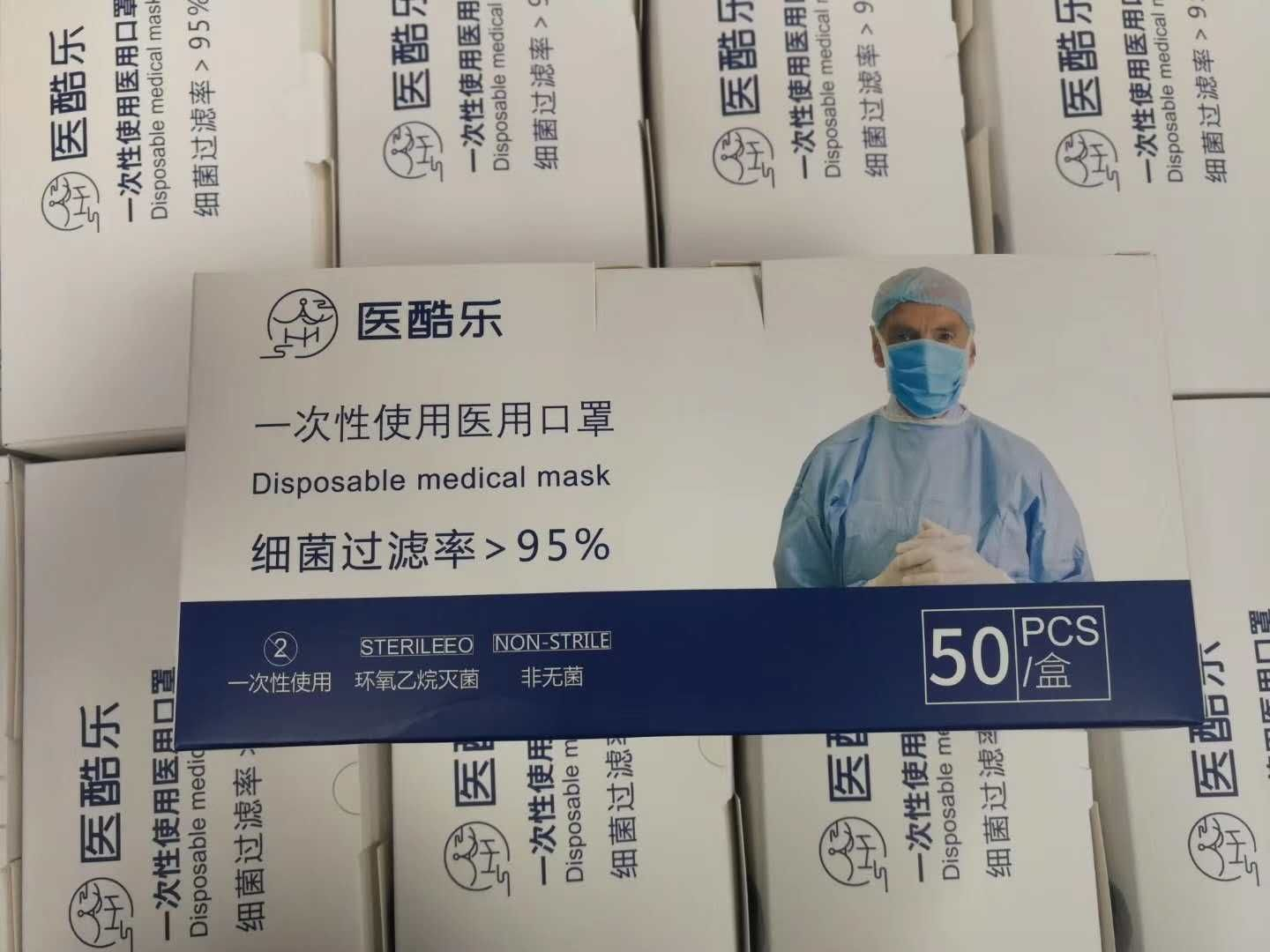 50PCS 3-layer Medical Masks Anti-bacteria Disposable Protection
