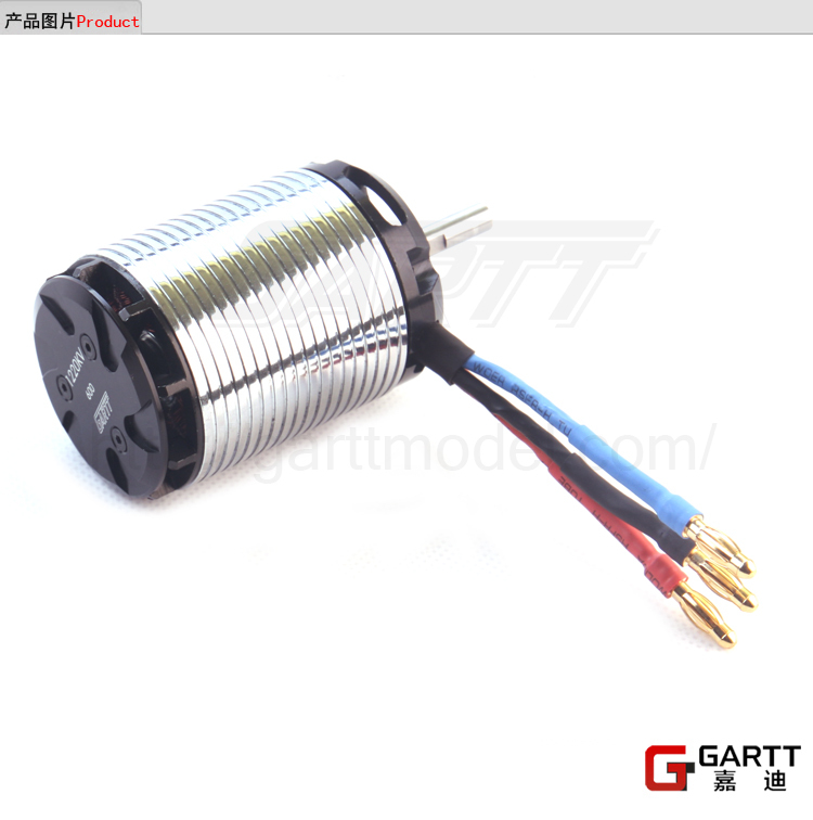 GARTT 1220KV 2100w Brushless Motor for 550/600 Align Trex RC