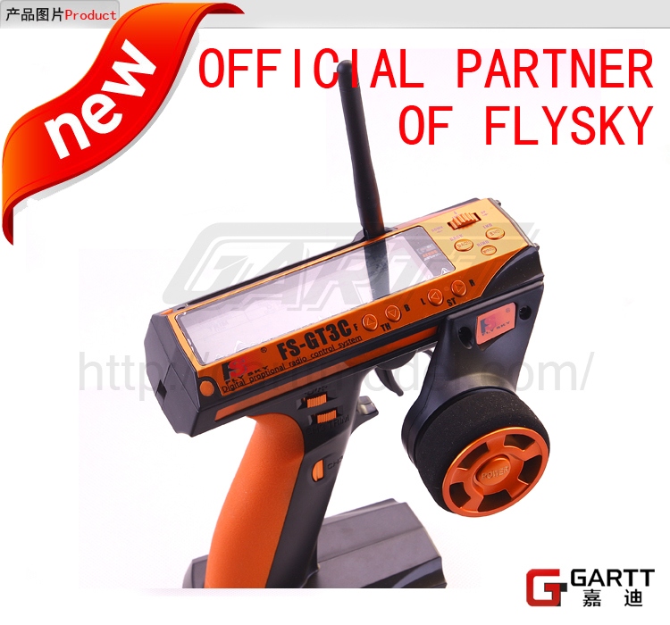 OrangeFLY SKY 3channel GT-3C transmitter & receiver