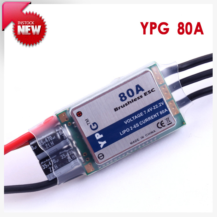 YPG LV-80A brushless ESC